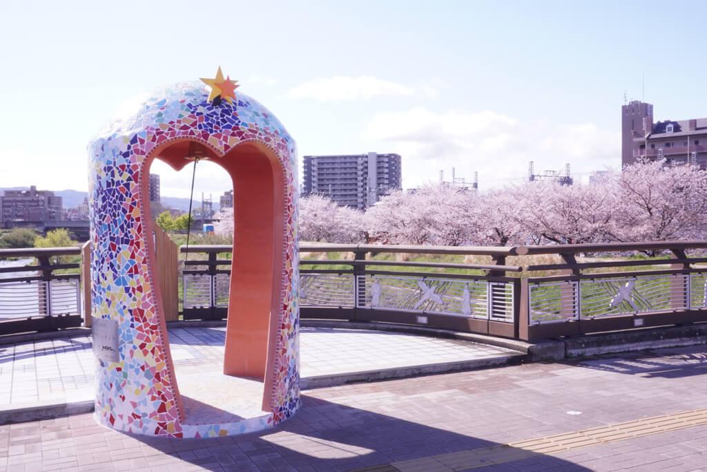桜 (13 – 25)