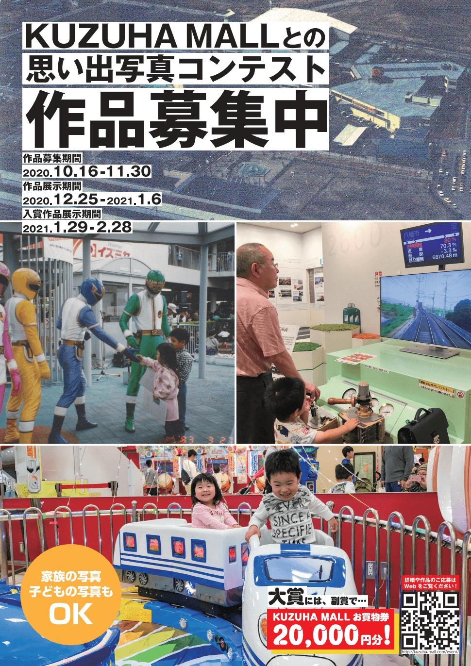 スクリーンショット 2020-11-01 13.43.15