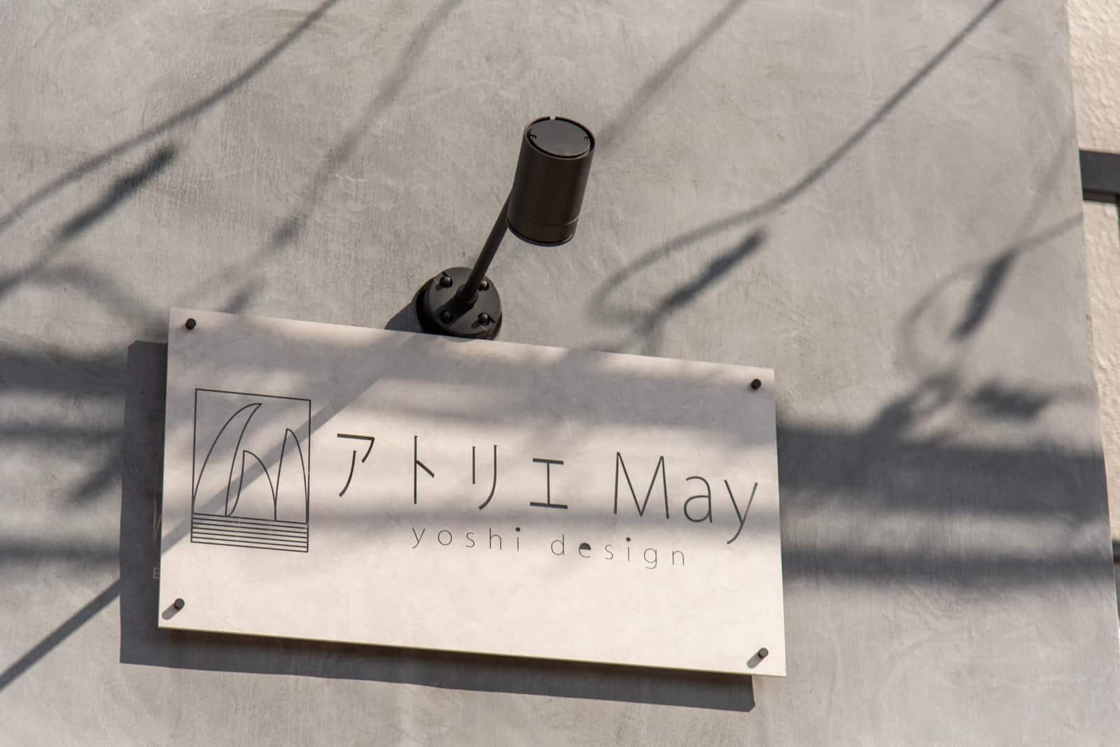 mayh-38